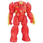 more details on Avengers Hulkbuster Titan Hero.