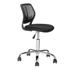 Mesh Gas Lift Height Adjustable Office Chair - Black