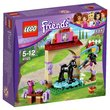 more details on LEGO Friends Foals Washing Station - 41123.