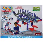 more details on Zoob Glow in the Dark Dinosaur Construction Set.