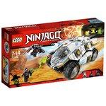 more details on LEGO Ninjago Titanium Ninja Tumbler - 70588.