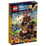 more details on LEGO Nexo Knights General Magmars Siege Machine - 70321.