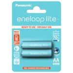 more details on Enloop Lite 950 mAh Rechargeable AA Batteries - 2 Pack.