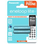 more details on Enloop Lite 550 mAh Rechargeable Batteries AAA - 2 Pack.