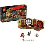 more details on LEGO Doctor Strange - 76060