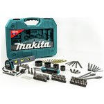more details on Makita 120 Piece Pro Tool and Accessory Set.