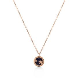 Radley 18ct Rose Gold Plated Celestial Blue Necklace