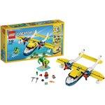 more details on LEGO Creator Island Adventure - 31064.
