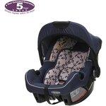 more details on OBaby Zeal Car Seat - Little Sailor.