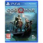 more details on God Of War PS4 Pre-order Game.
