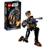 more details on LEGO Star Wars R1 Jyn Erso - 75119.