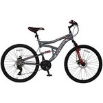 more details on Cross DXT500 Dual Suspension Mountain Bike