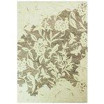 Tapestry Rug - 160x230cm - Natural
