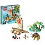 more details on LEGO Moana's Ocean Voyage - 41150.