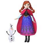 more details on Disney Frozen Northern Lights Fashion Friends.