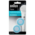 more details on Braun Face Exfoliation Brush Head.
