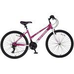 more details on Cross LXT300 Rigid Suspension Mountain Bike