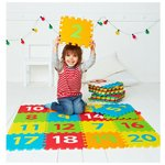 more details on Early Learning Centre Numbers Foam Mat.
