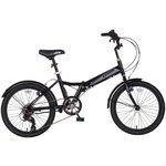 more details on Cross CRF300 Alloy Folding Bike