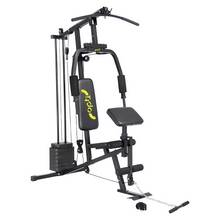 Opti 29kg Home Multi Gym