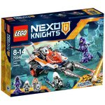 more details on LEGO Nexo Knights Lance's Twin Jouster - 70348