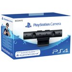 more details on Sony PS4 Camera V2.
