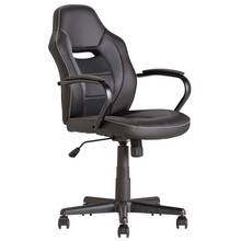 Argos Home Mid Back Office Gaming Chair - Black