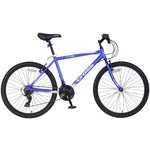 more details on Cross LXT 300 Rigid Mountain Bike - Mens