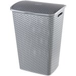 more details on Curver 55 Litre Laundry Hamper - Grey.