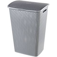 Curver 55 Litre Laundry Hamper - Grey 4ac419865871