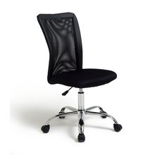 HOME Reade Mesh Gas Lift Adjustable Office Chair - Black