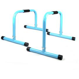 Men's Health Parallettes