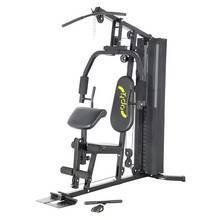 Opti 70kg Home Multi Gym