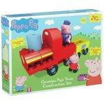 more details on Peppa Pig Grandpa Pig's Train Construction Set.