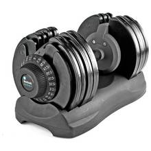 Men's Health Adjustable Dumbbell 32.5kg - Single