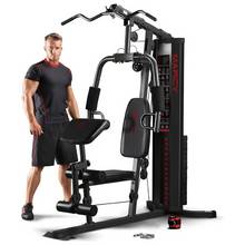 Marcy Eclipse HG3000 Compact Home Gym