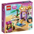 more details on LEGO Jasmine's Exotic Palace - 41061.