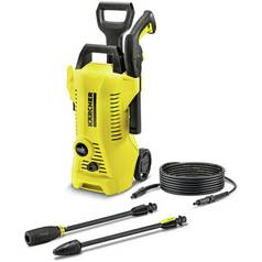 Karcher K2 Full Control Pressure Washer - 1400W