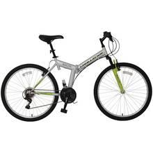 Challenge Beacon 26 inch Wheel Size Mens Folding Bike