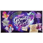 more details on Genie Girls Silver Edition Collector's Pack.