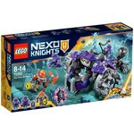 more details on LEGO Nexo Knights Three Brother - 70350.