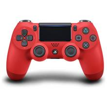PS4 DualShock 4 V2 Wireless Controller - Magma Red Best Price, Cheapest Prices