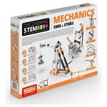 more details on Discovering Stem Mechanics Cams and Cranks Kit.