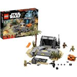 more details on LEGO Star Wars Battle on Scarif - 75171.
