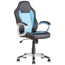 HOME Racing Style Office Gaming Chair - Blue