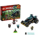 more details on LEGO Ninjago Samurai VXL - 70625.