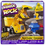 more details on Kinetic Sand Rock Crushing Set.