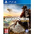 more details on Tom Clancy's Ghost Recon: Wildlands PS4 Game.