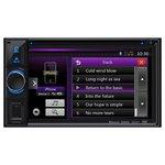 more details on Clarion NX404E Multimedia Navigation Unit.