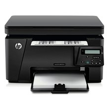 HP LaserJet Pro MFP M125NW All in One Printer